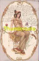 CPA EN RELIEF GAUFREE  FEMME ART NOUVEAU  ** EMBOSSED CARD ART NOUVEAU LADY - Illustratori & Fotografie