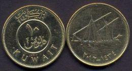 Kuwait - 10 Fils  2012 - 1434 UNC -- Ship - Kuwait
