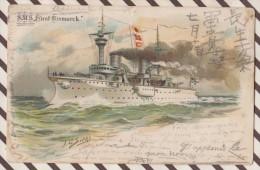 5AH1554 SMS FURST BISMARCK Illustrateur J C SIEHL ? Circulé En 1899 .2 SCANS - Guerre