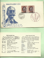 Enveloppe  First Day Of Issue  Et  Ozaki Memorial Hall 1960 - Japon