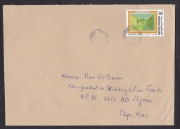 Tunisia: Cover To Netherlands, 1998, 1 Stamp, Painting, Cancel Centre De Tunis Carthage (traces Of Use) - Tunesië (1956-...)