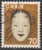Japan 1961 - Mi.761- Used - Gebraucht