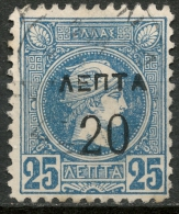 GREECE 1900 SMALL HERMES HEAD SURCHARGES 20L/25L USED, PERF. 11 1/2 -CAG 130615 - 1900-01 Overprints On Hermes Heads & Olympics