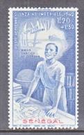 SENEGAL  CB 5   **    VICHY Issue - Senegal (1887-1944)
