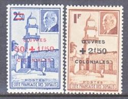 COTE  FRANCAISE  DES  SOMALIS  B 11-12   *    VICHY Issue - French Somali Coast (1894-1967)