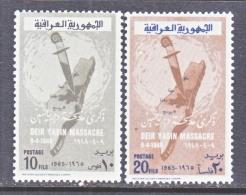 IRAQ  372-3  **  DEIR  YASSIN  MASSACRE - Iraq