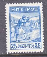 Epirus  8   * - North Epirus