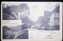 KOREA POSTCARD  VIEWS OF INNER KONGO - Korea (Nord)