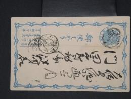 JAPON-Lot De 3 Entiers Postaux Voyagés     à Voir   P6346 - Postales