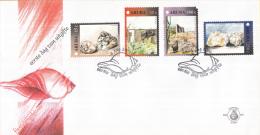 Aruba - FDC95 - Standaardserie IV - Schelpen/Lemen Huis/Goudsmelterij/Bergkristal - NVPH E95 - Curaçao, Nederlandse Antillen, Aruba