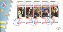 Aruba - FDCE118 - Blok Zilveren Regeringsjubileum, Gezamenlijke Uitgave Met Nederland En Ned. Antillen - NVPH E118 - Curaçao, Nederlandse Antillen, Aruba