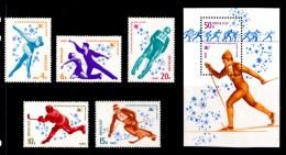 Russia 1980 Winter Olympics Set Of 5 + Minisheet MNH - Hungary