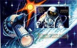 Russia 1980 Space - First Walk Minisheet MNH - Hungary
