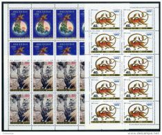 Korea 1989, SC #2799-01, M/S Of 10, New Year Of Snake - Chinese New Year