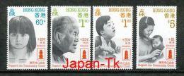HONGKONG Mi.Nr. 551-554 Dachverband Der Wohltätigkeitsorganisationen - MNH - Hong Kong (...-1997)