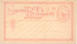 TARJETA POSTAL  REPUBLICA DOMINICANA AÑO 1881 TBE - Dominicaanse Republiek
