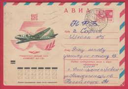 175182 / 1973 -  Ilyushin Il-12 , Airplane Avion Flugzeug , Dnipropetrovsk ( Ukraine ) To BULGARIA Russia  Stationery - 1970-79