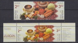 Europa Cept 2005 Ukraine 2v + 2v From Booklet  ** Mnh (22502) - Europa-CEPT