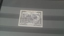 LOT 262376 TIMBRE DE FRANCE NEUF** N�29 VALEUR 165 EUROS LUXE