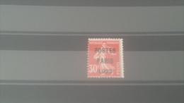 LOT 262400 TIMBRE DE FRANCE OBLITERE N�32 VALEUR 200 EUROS TB