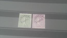 LOT 262406 TIMBRE DE FRANCE NEUF** N�45/46 VALEUR 17,5 EUROS LUXE
