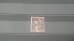 LOT 262425 TIMBRE DE FRANCE NEUF** N�73 VALEUR 180 EUROS LUXE