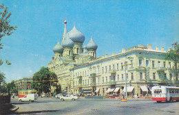 Odessa - Planetarium - Tram - Trolleybus Trolley Bus 1977 - Ukraine