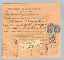 Russland 1910-08-15 R-Paketkarte 45 Kop. - 1857-1916 Imperium