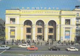 Donetsk - Kino Cinema - Ukraine