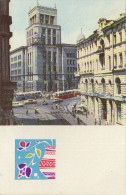 Harkiv Kharkiv - City Council Building - Tram - Ukraine