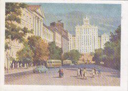 Kiev - Lenin Street - Trolleybus Trolley Bus 1963 - Ukraine