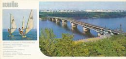 Kiev - Wind Surfing Contest - Metro Bridge Over Dniepr - Ukraine