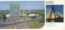 Kiev - Dzerzhinsky Square - Moskovsky Bridge - Ukraine