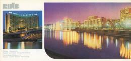 Kiev - Slavutich Hotel - Rusanivka District - Ukraine