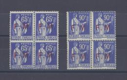 FRANCE. Franchise Militaire - Franchise Militaire (timbres)