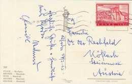 RHODOS - Mandraki, Sondermarke, Special Stamp - Griechenland