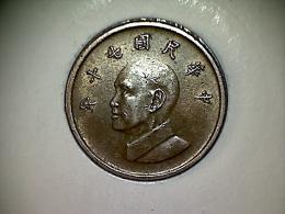Taiwan 1 Yuan 1981 ( 70 ) - Taiwan