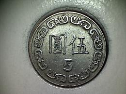Taiwan 5 Yuan 1981 ( 70 ) - Taiwan