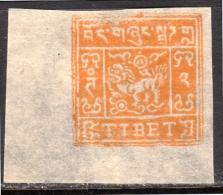 Tibet 2 Trangka WF # 188, Bright Orange, THIN Paper MNH VF MNH Stamp GENUINE (4-226) - Stamps
