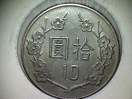 Taiwan 10 Yuan 1982 ( 71 ) - Taiwan