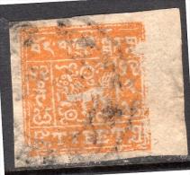 Tibet 2 Trangka SETTING II, Postally Used Waterfall # 189 DULL ORANGE  (4-228) - Stamps