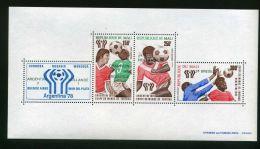 MALI  ( BLOC )  : Y&T  N°  10  BLOC  NEUF  SANS  TRACE  DE  CHARNIERE  ,  A  VOIR . - Mali (1959-...)