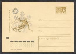 7398 RUSSIA 1971 ENTIER COVER Mint JET SKI SKIING SPEED ALPINE WINTER SPORT SPARTAKIADA TRADE UNION USSR 71-18