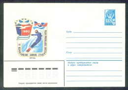 13945 RUSSIA 1979 ENTIER COVER Mint PERM STUDENT GAMES SPORT WINTER JET SKI SKIING SPEED SLALOM ALPIN ALPINE USSR 79-693
