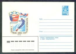 13945 RUSSIA 1979 ENTIER COVER Mint PERM STUDENT GAMES SPORT WINTER JET SKI SKIING SPEED SLALOM ALPIN ALPINE USSR 693 - Jet Ski