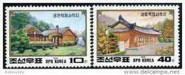 Korea 1991, SC #2988-89, Revolutionary Sites - Other