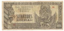 Netherlands Indies 100 Rupiah 1944 - Nederlands-Indië