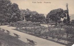 Chine - China - Hongkong - Public Garden - Chine (Hong Kong)