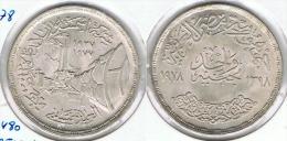 EGIPTO POUND 1978 PORTLAND PLATA SILVER - Egipto