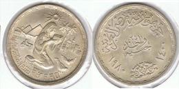EGIPTO POUND 1980 FAO PLATA SILVER - Egipto